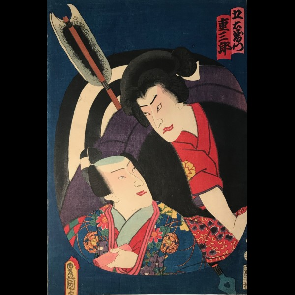 KUNISADA ( TOYOKUNI III DIT ) UTAGAWA (1786 - 1864) - L HISTOIRE DE GOEMON ISHIKAWA