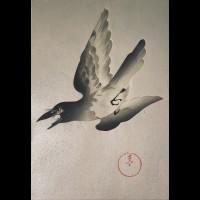AOYAMA SEIZAN ( ACTIF VERS 1930 ) - LE CORBEAU