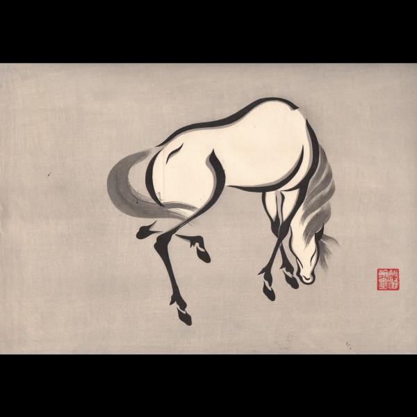 AOYAMA SEIZAN ( ACTIF VERS 1930 ) - CHEVAL BLANC