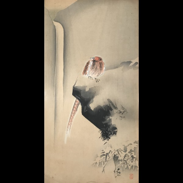 KOSON OHARA (1877-1945) - FAISAN SUR UN ROCHER ENNEIGE
