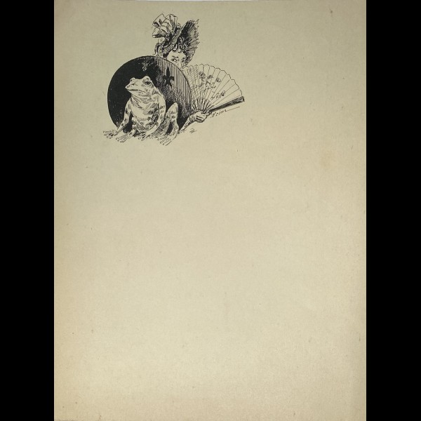 FRIM  LESAGE.G DIT ( ACTIF CA.1890 -1900 )  - EN-TETE DE MENU OU CARTE ADRESSE