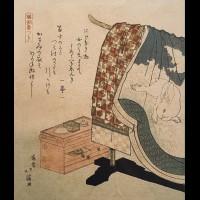 HOKKEI TOTOYA  (1780–1850) - MUTSUMI-GAWA MAKURA SOSHI