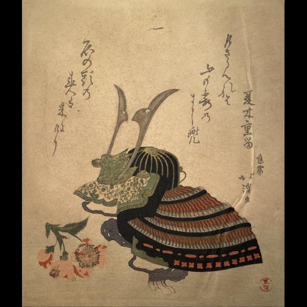 HOKKEI TOTOYA  (1780–1850) - CASQUE DE SAMURAÏ ET AZALEE