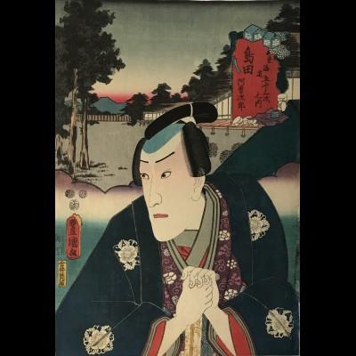 ICHIKAWA DANJURO VIII DANS LE ROLE DE AJOJIRO ( MIYAGI )
