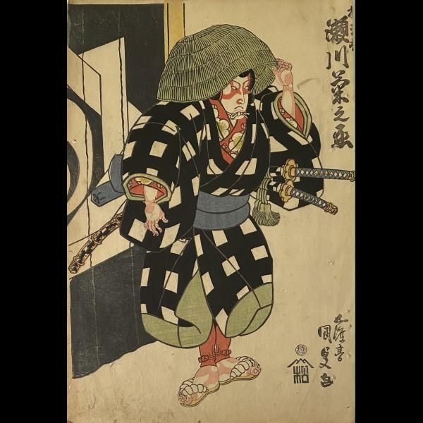 KUNISADA ( TOYOKUNI III DIT ) UTAGAWA (1786 - 1864) - ACTEUR DU KABUKI