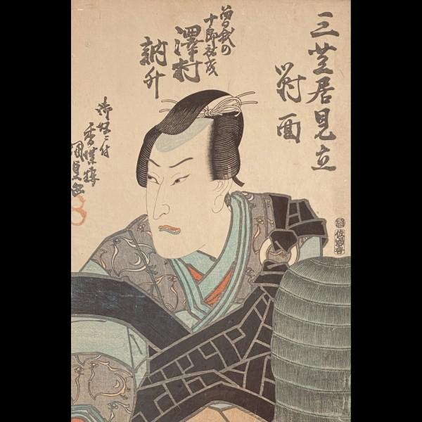 KUNISADA ( TOYOKUNI III DIT ) UTAGAWA (1786 - 1864) - L'ACTEUR SAWAMURA TOSSHO II DANS LE ROLE DE SOGAJURO SUKENARI