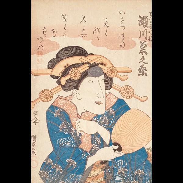 KUNISADA ( TOYOKUNI III DIT ) UTAGAWA (1786 - 1864) - L'ACTEUR SEGAWA KIKUNOJO V DANS LE ROLE DE MANJIYA YATSUHASHI