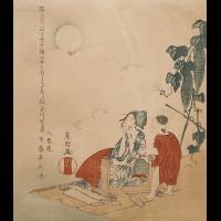 SORI HISHIKAWA ( 1789-1818 ) - KINUTA NO TAMAGAWA