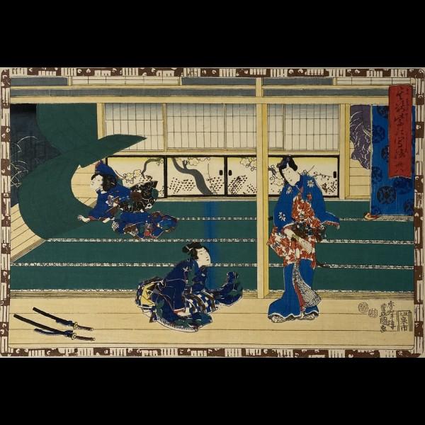 KUNISADA ( TOYOKUNI III DIT ) UTAGAWA (1786 - 1864) - SUZUMUCHI